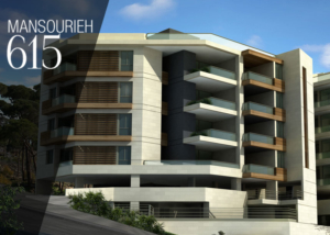 Apartments For Sale In Mansourieh